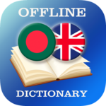 Bengali-English Dictionary APK icon