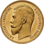 Imperial Russian Coins APK