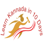 Learn Kannada in 10 Days - Smartapp APK