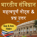 Bhartiya Samvidhan in Hindi APK icon