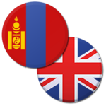 Mongolian English Dictionary APK