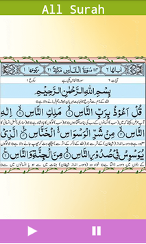 Last 10 Surah Audio APK : Download v4 2 for Android at AndroidCrew