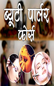 Beauty Parlour Course APK : Download vLM YT 85 for Android at