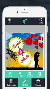 Name On Pics - Name Art APK Download for Android latest version for free