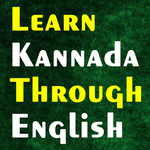 Learn Kannada through English APK