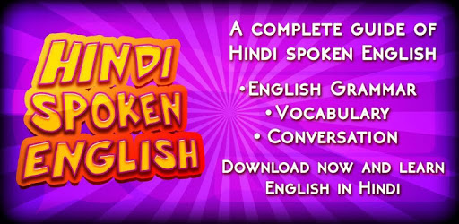 Hindi Spoken English Course APK : Download v6 1 for Android at