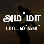 Amma Songs Tamil APK