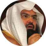 Effective Ruqyah Al Sudais MP3 APK icon