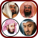 Full Terapi Manzil Ruqyah MP3 APK icon