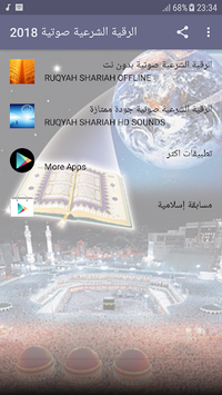 Ruqyah Shariah Full MP3 Offline 2018 APK screenshot 1