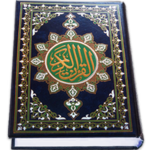 Al Quran MP3 (Full Offline) APK icon