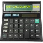 CITIZEN & GST CALCULATOR - Loan, Age,Currency,Unit APK