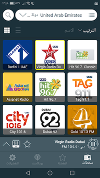 Radio Arabic APK : Download v2 2 24 for Android at AndroidCrew