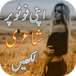 Write Urdu on Photo APK icon