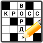 Russian Crosswords APK icon