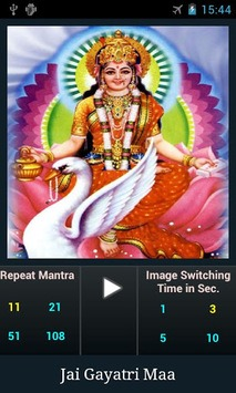 Gayatri Mantra APK : Download v4 0 for Android at AndroidCrew