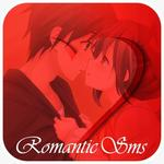 Romantic Love SMS  2019 APK icon