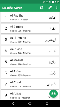 Maariful Quran - English Translation and Tafseer APK