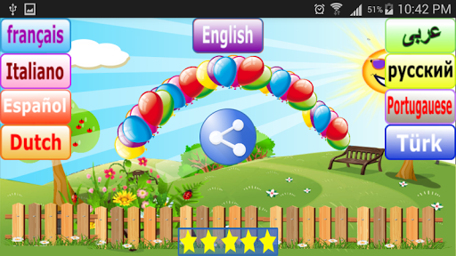 Poppy Hoppy - Baby Games age 2 - 5 APK screenshot 2