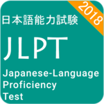 Japanese Language Proficiency Test - JLPT Test APK icon
