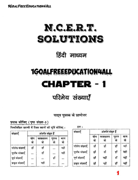 8th class maths solution in hindi APK : Download v3 0 for