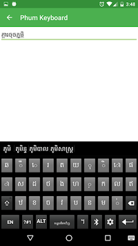 Phum Keyboard APK screenshot 2
