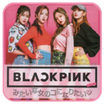 Black Pink Wallpapers Kpop APK icon