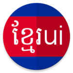 Khmer Unicode Installer APK icon