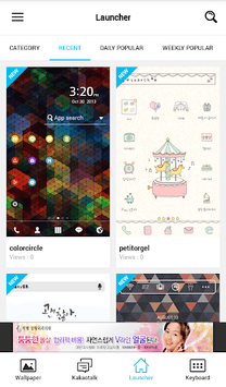 Deco Keyboard - Phone Deco, wallpapers, theme APK screenshot 3
