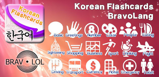 Learn Korean Vocabulary | Korean Flashcards APK : Download