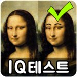 Spot the Differrence - IQ test APK icon