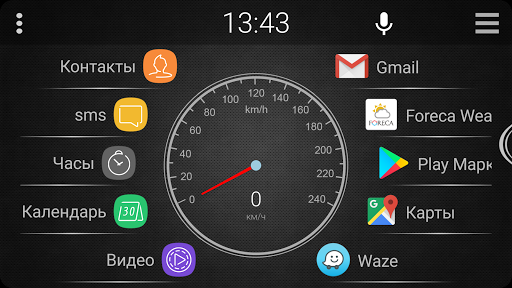 Grey Theme for Car Launcher APK : Download v1 1 for Android