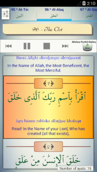 Islam: The Noble Quran APK : Download v4 7 for Android at