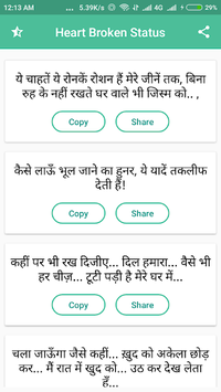 Haryanvi Jaat Status APK : Download v1 0 1 for Android at AndroidCrew