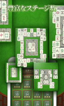 Mahjong solitaire - classic puzzle game APK : Download v1