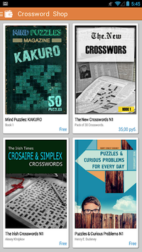 Puzzle Books (English) APK screenshot 3