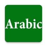 Learn Arabic From Tamil APK icon