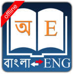 Bangla Dictionary APK icon
