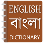 English to Bengali Dictionary APK icon