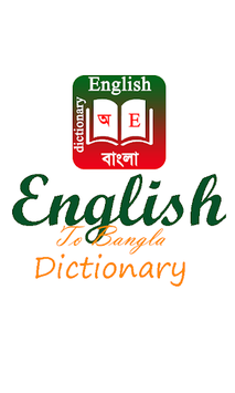 English To Bangla Dictionary APK screenshot 1