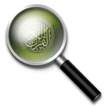 Holy  Quran Search Engine APK icon