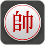 Chinese Chess - Best Xiangqi APK