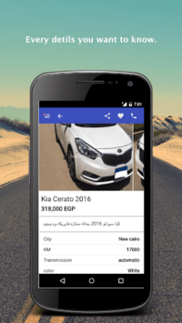 Hatla2ee - new and used cars for sale APK screenshot 3