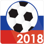 World Cup Russia 2018 - Live Scores & Schedule APK icon