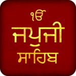 Japji Sahib With Audio APK