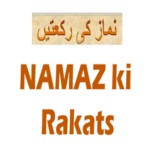 Bangladesh Namaz Time APK : Download v1 8 for Android at AndroidCrew