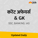 Current Affairs & GK in Hindi APK icon