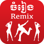 Khmer Music Remix APK icon