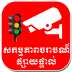 Khmer Live Traffic In PP APK icon