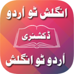 English to Urdu Dictionary APK icon